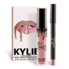 Enter Our Time-Limited Giveaway and Win The KOKO Collection Kylie Lip Kit Now!